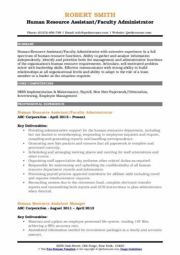 Human Resource Assistant/Faculty Administrator Resume Example