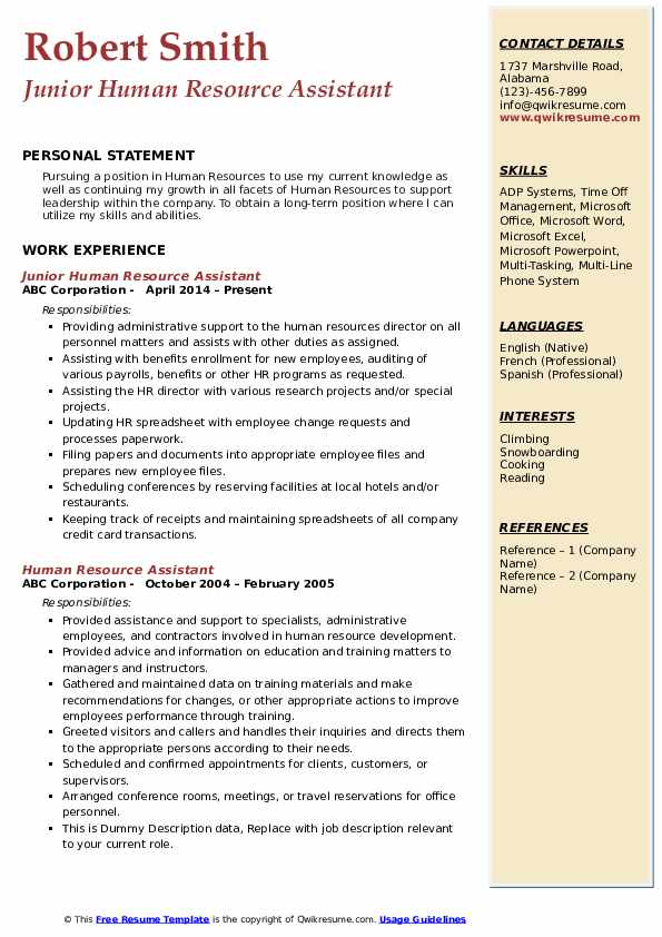 human resource assistant resume samples