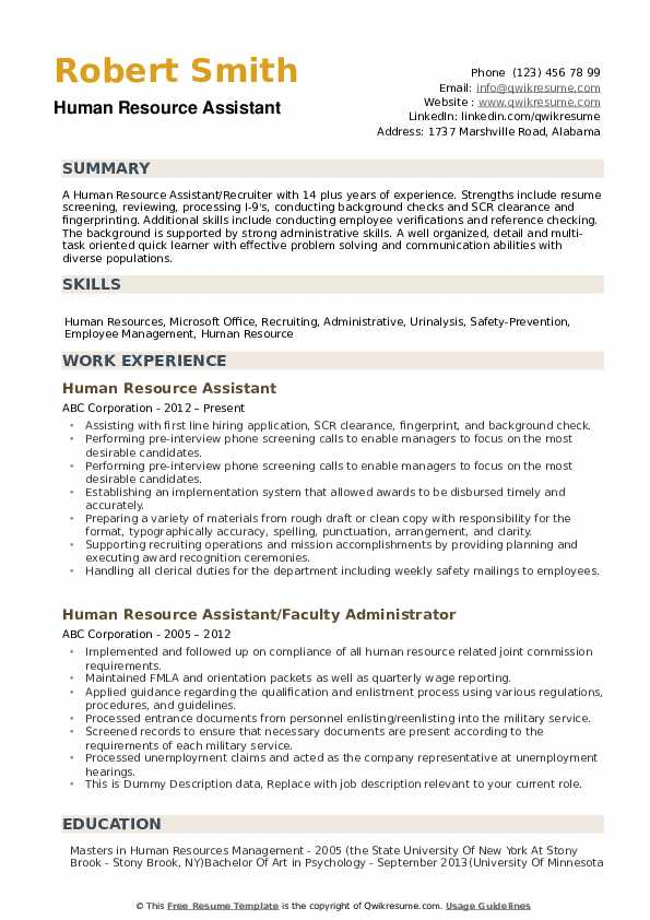 Human Resource Assistant Resume example