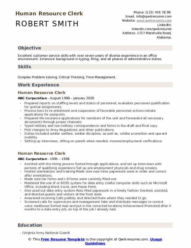 Human Resource Clerk Resume Sample