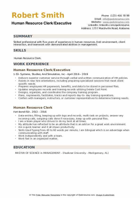 Human Resource Clerk/Executive Resume Sample
