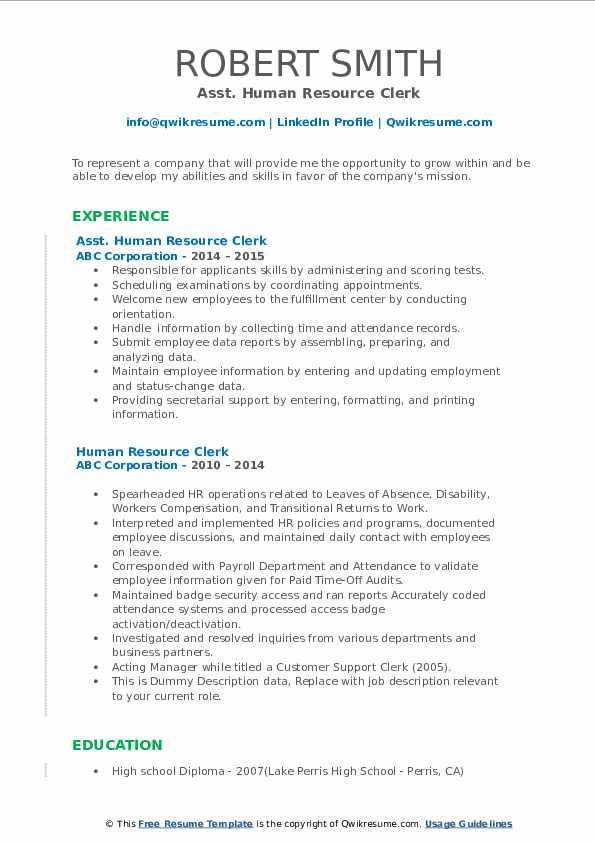 Asst. Human Resource Clerk Resume Example