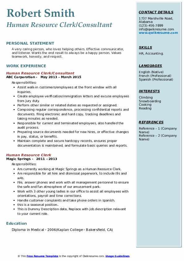 Human Resource Clerk/Consultant Resume Model