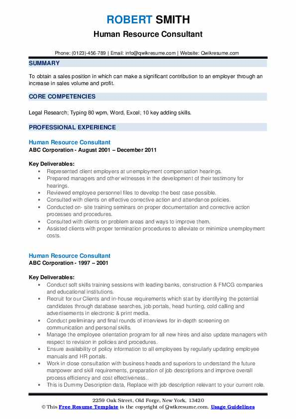 Human Resource Consultant Resume example