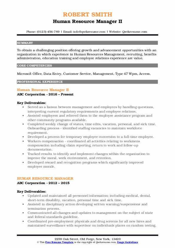 Human Resource Manager II Resume Example