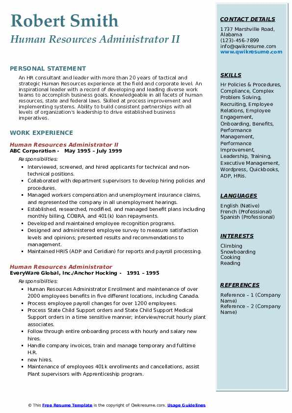 Human Resources Administrator II Resume Sample