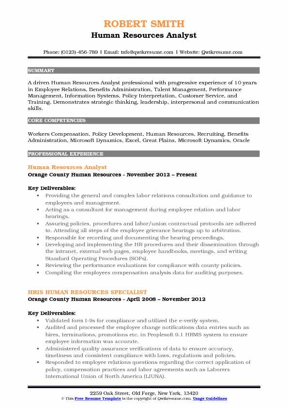 Human Resources Analyst Resume Sample