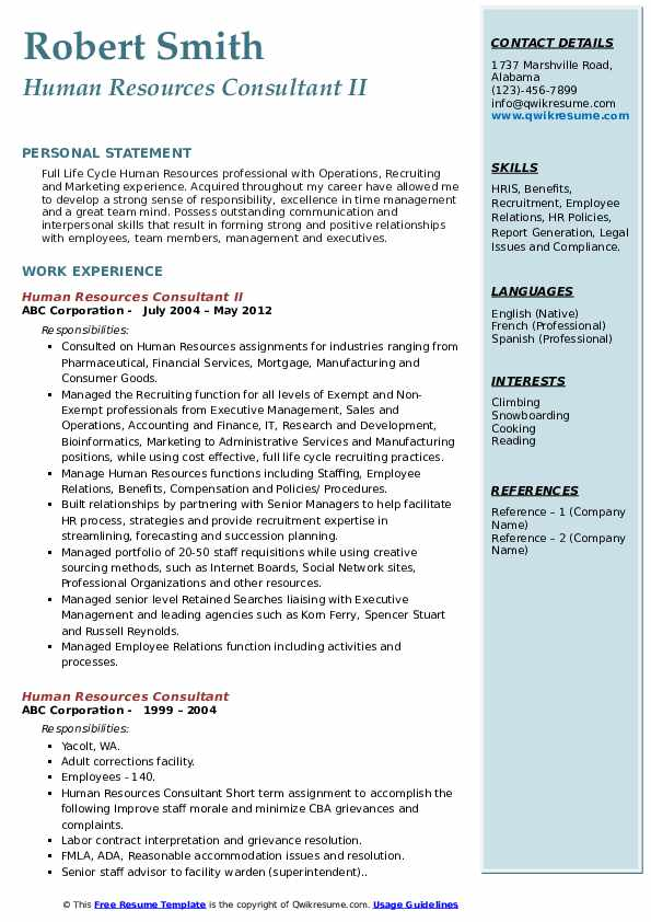 Human Resources Consultant II Resume Example