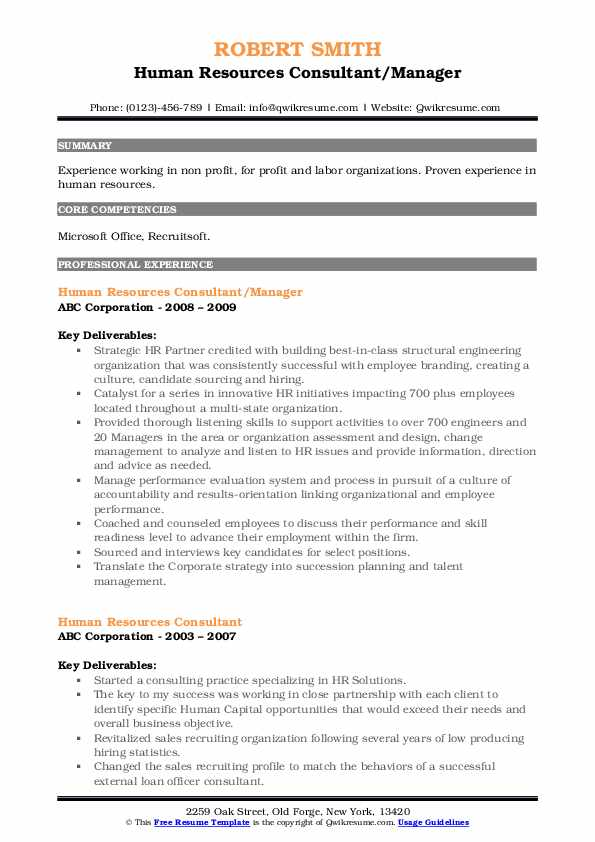 Human Resources Consultant/Manager Resume Model
