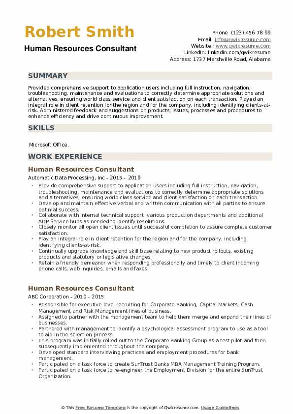 human resources consultant resume samples