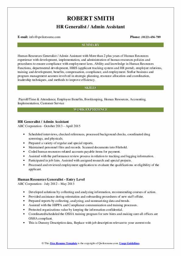 human resources generalist resume samples
