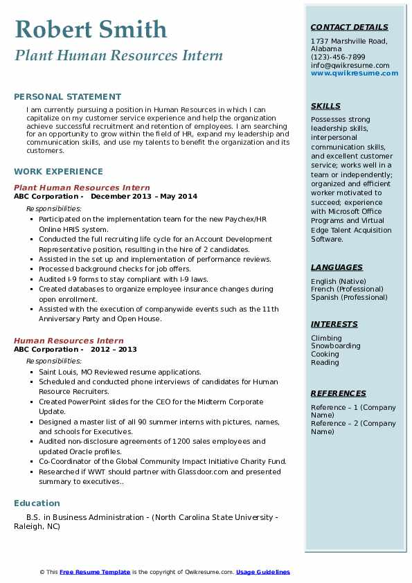 human resources intern resume samples