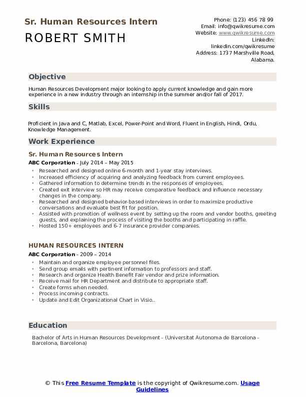 Human Resources Intern Resume Samples Qwikresume