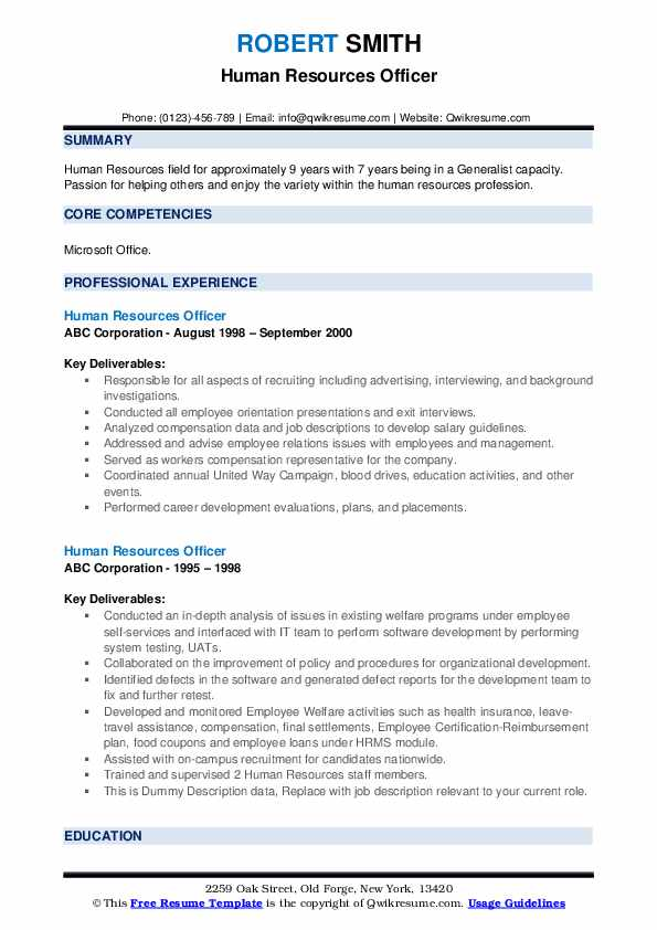 Human Resources Officer Resume example