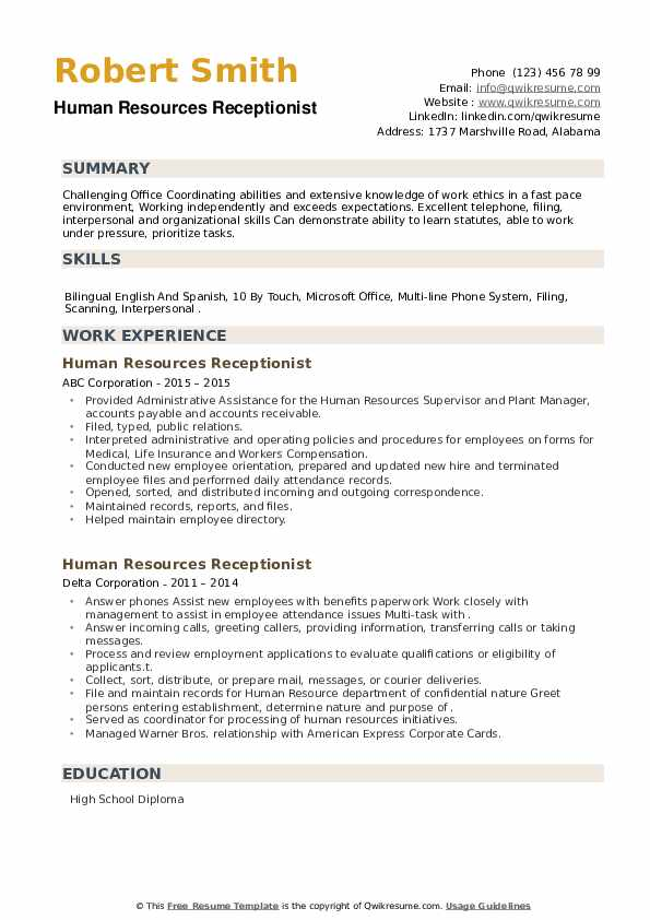 Human Resources Receptionist Resume example