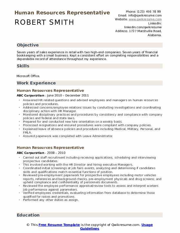 Recruiting Coordinator Resume Format
