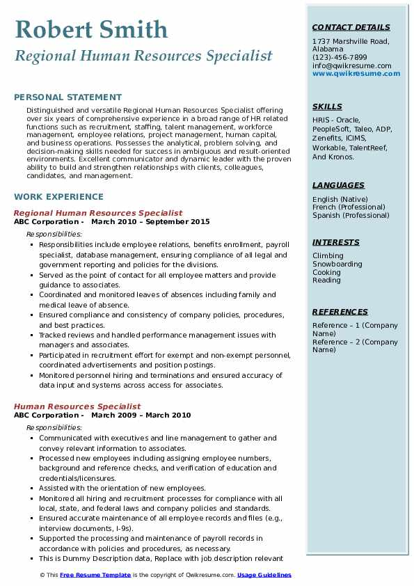 Human Resources Specialist Resume Samples | QwikResume
