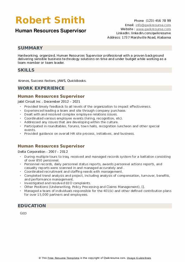 Human Resources Supervisor Resume example