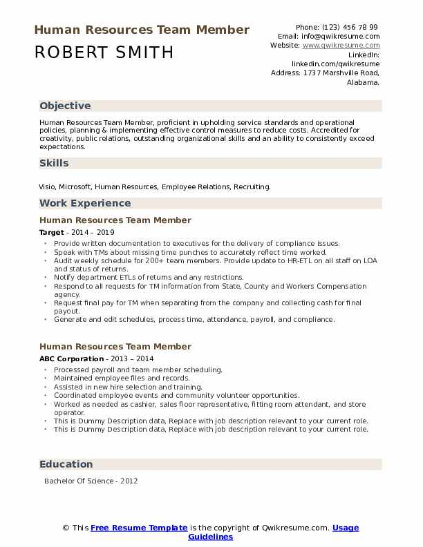 Human Resources Team Member Resume example
