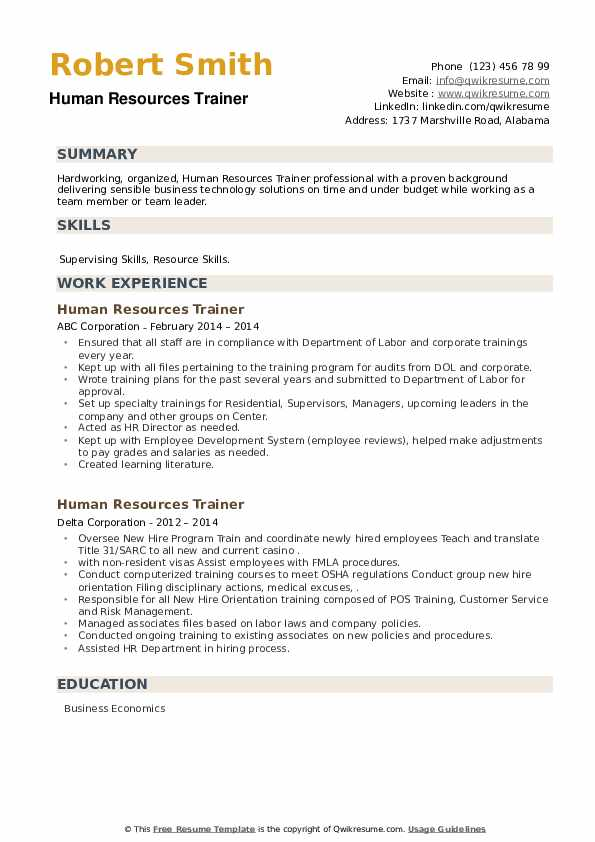 Human Resources Trainer Resume example
