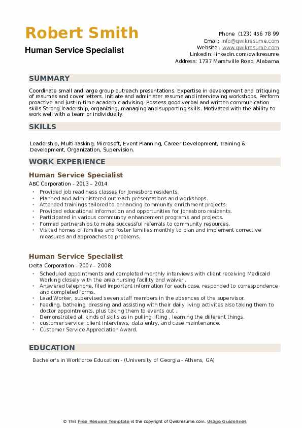 Human Service Specialist Resume example