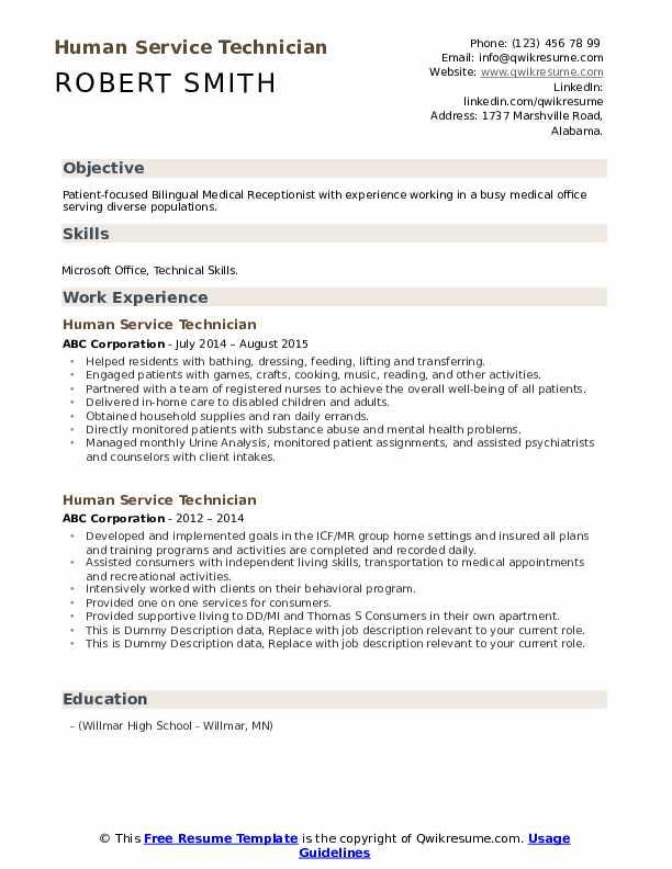 Human Service Technician Resume example