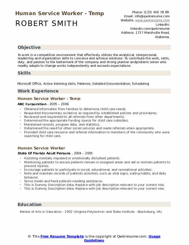 Human Service Worker Resume example