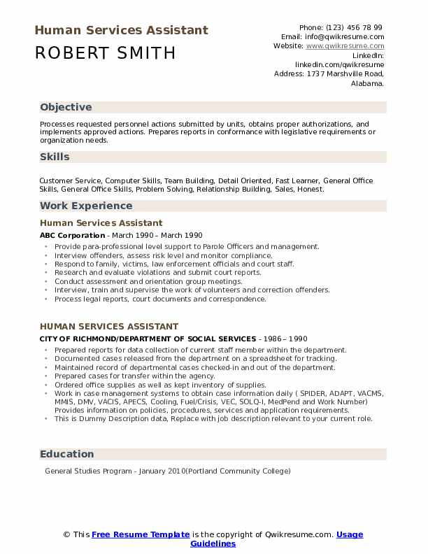 Human Services Assistant Resume example