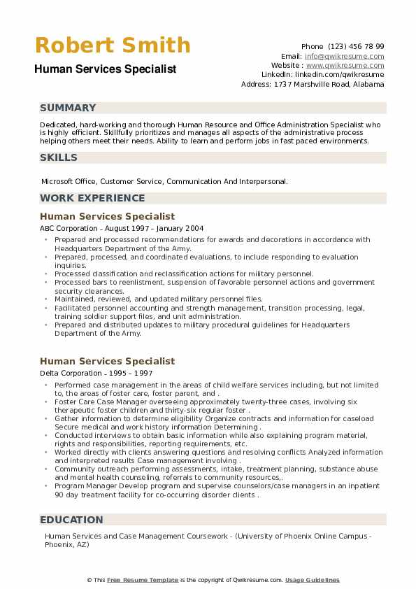 Human Services Specialist Resume example