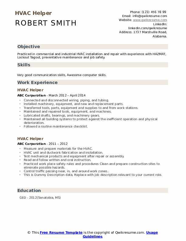 Hvac Helper Resume example