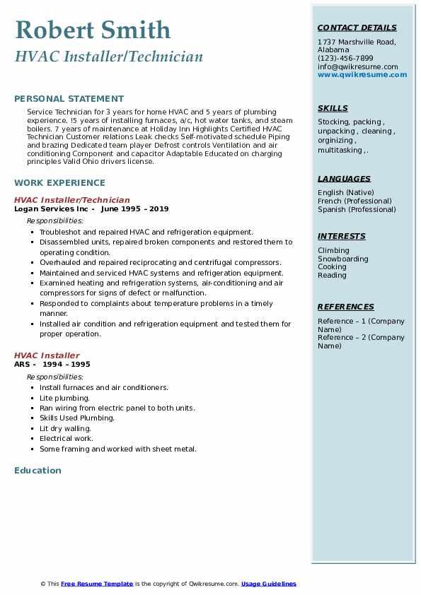 HVAC Installer/Technician Resume Model