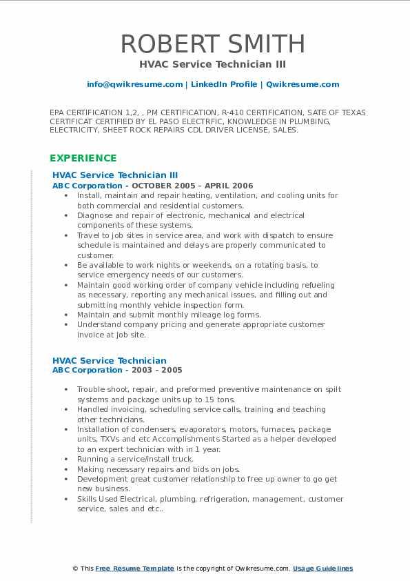 HVAC Service Technician III Resume Format