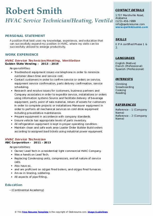 HVAC Service Technician/Heating, Ventilation Resume Template