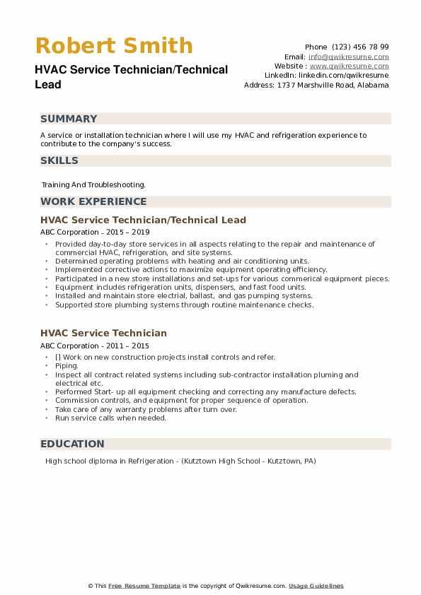 HVAC Service Technician/Technical Lead Resume Sample