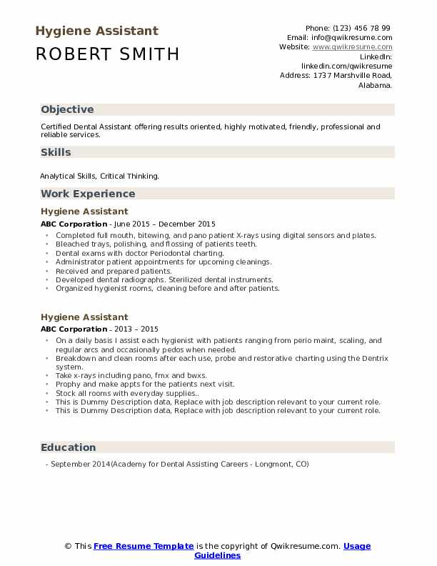 Hygiene Assistant Resume example