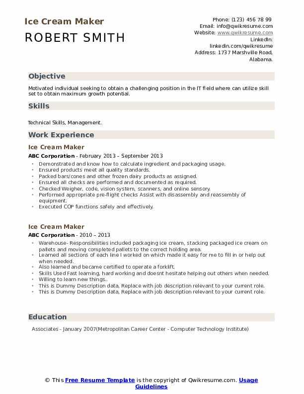 Ice Cream Maker Resume example