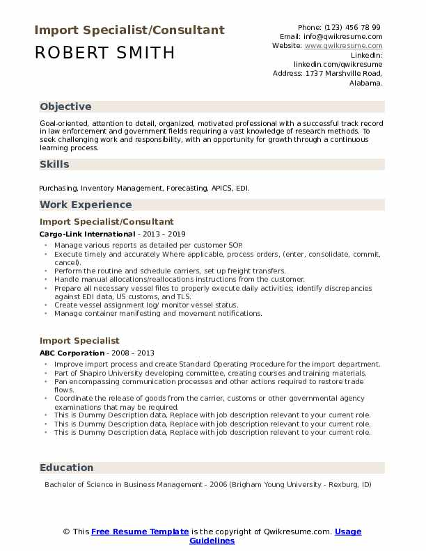 Import Specialist Resume example