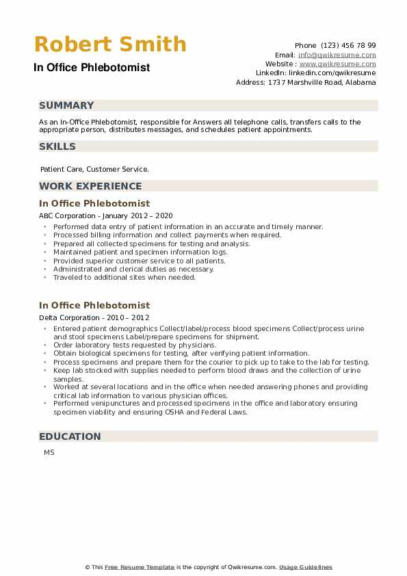 In Office Phlebotomist Resume example