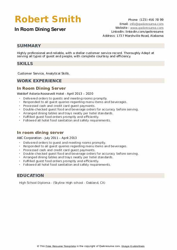 In Room Dining Server Resume example