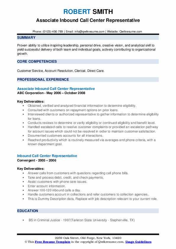 Associate Inbound Call Center Representative Resume Template