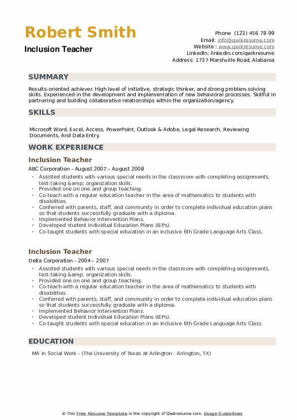 Inclusion Teacher Resume example