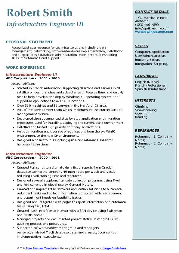 infrastructure engineer resume samples