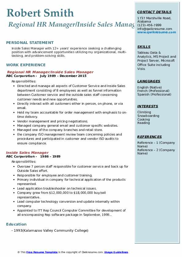 Regional HR Manager/Inside Sales Manager Resume Template