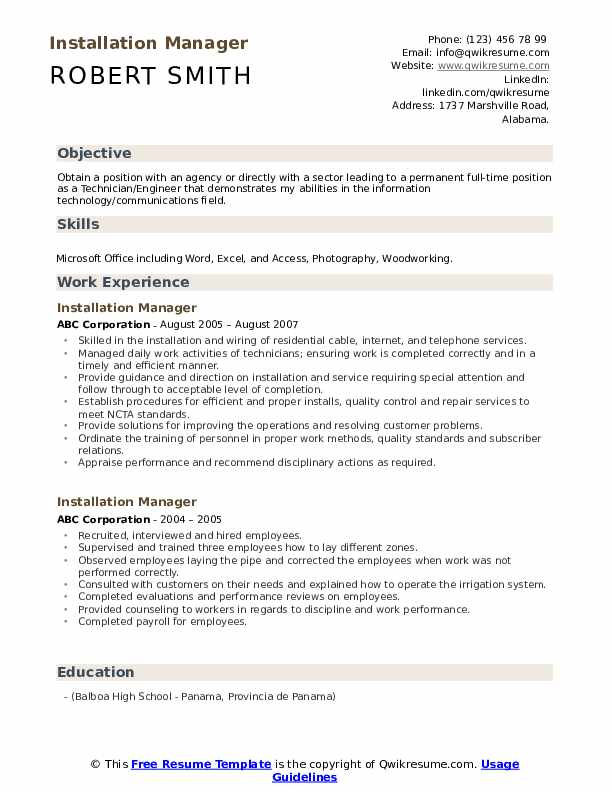 Installation Manager Resume example