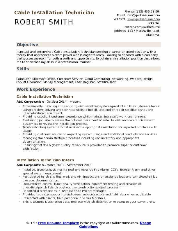 Cable Installation Technician Resume Template