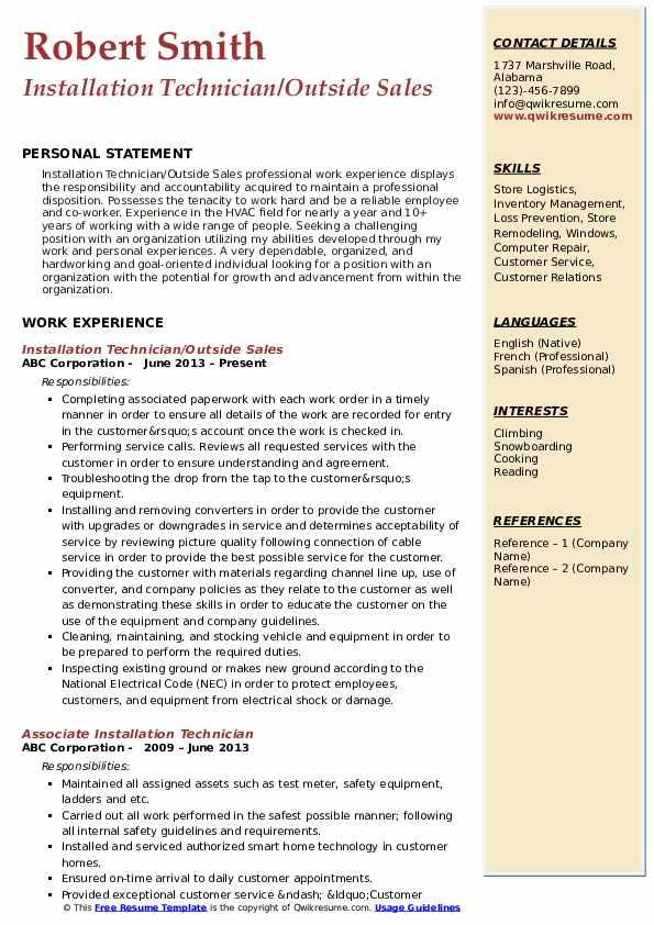 Installation Technician/Outside Sales Resume Template