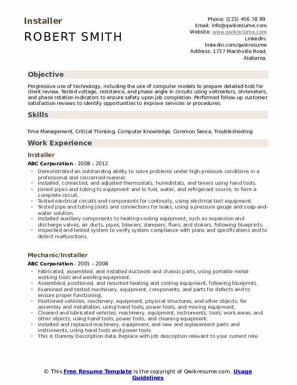 Installer Resume Model