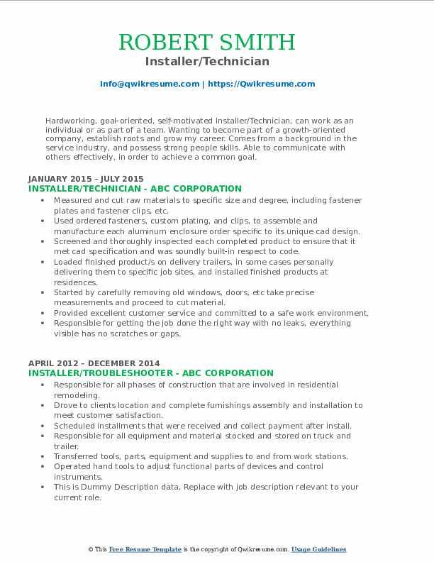 Installer/Technician Resume Sample