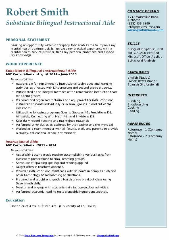 Substitute Bilingual Instructional Aide Resume Example
