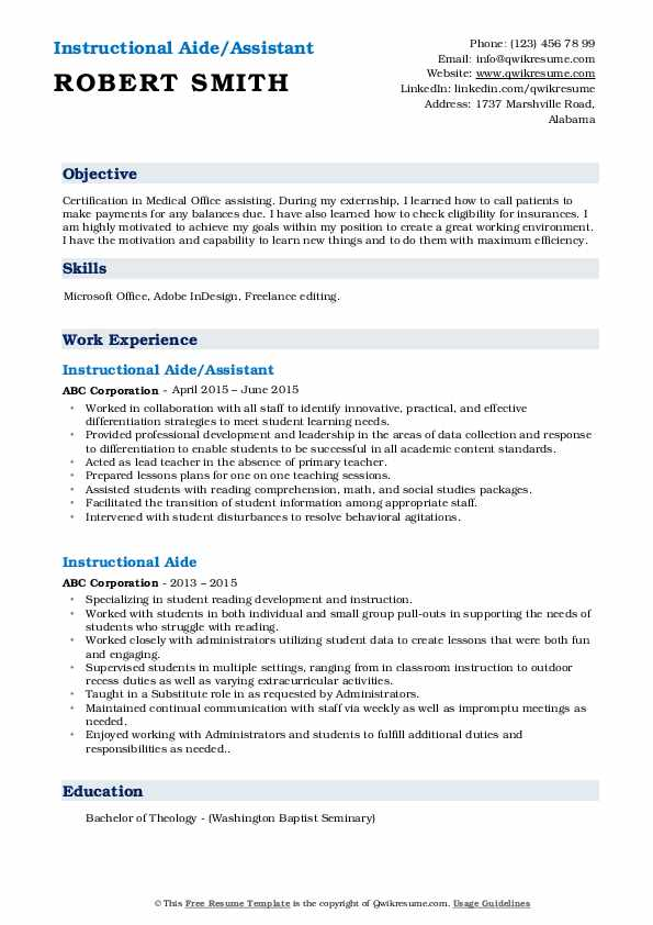 Instructional Aide/Assistant Resume Model